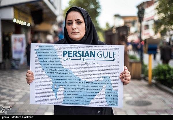 807418 Gahar ir پیام ایرانیان خارج کشور به ترامپ / تصاویر