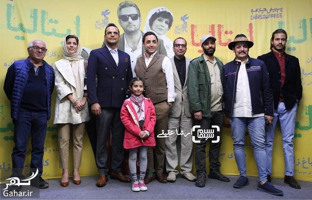 899456 Gahar ir تصاویر/ اکران خصوصی فیلم «ایتالیا ایتالیا» با حضور بازیگران