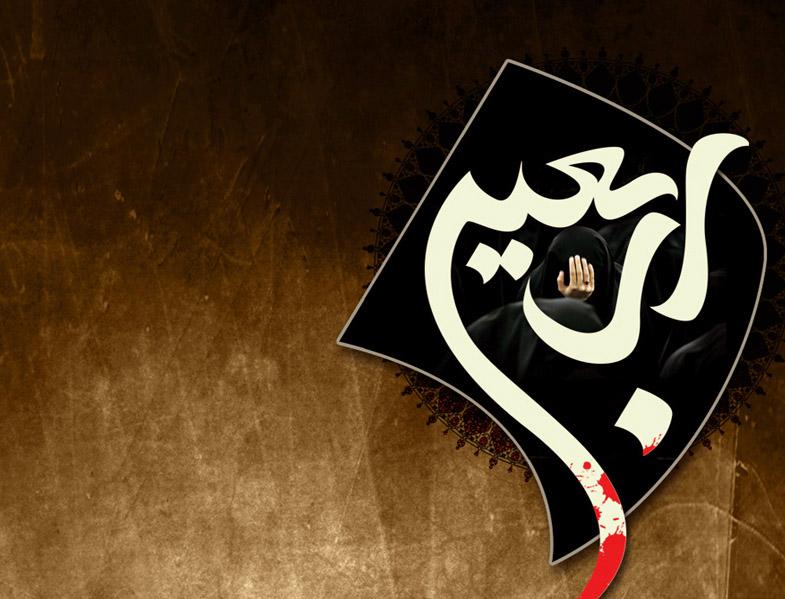 899567 Gahar ir عکس پروفایل اربعین 96