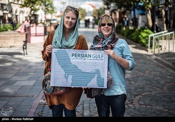 968695 Gahar ir پیام ایرانیان خارج کشور به ترامپ / تصاویر
