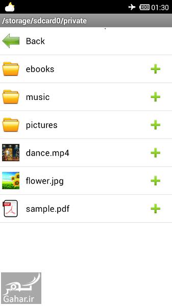 146631 Gahar ir آموزش تصویری مخفی کردن عکس ، فیلم و فایل در گوشی اندروید