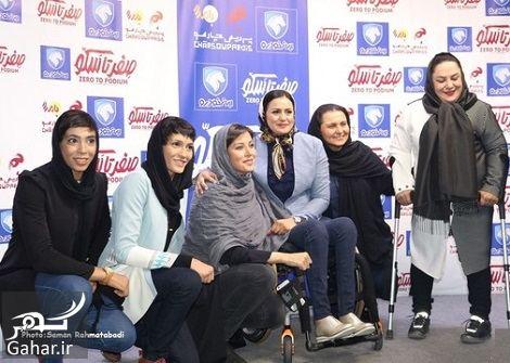 161210 Gahar ir عکسهای اکران خصوصی فیلم صفر تا سکو داستان خواهران منصوریان