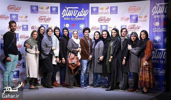 242053 Gahar ir عکسهای اکران خصوصی فیلم صفر تا سکو داستان خواهران منصوریان
