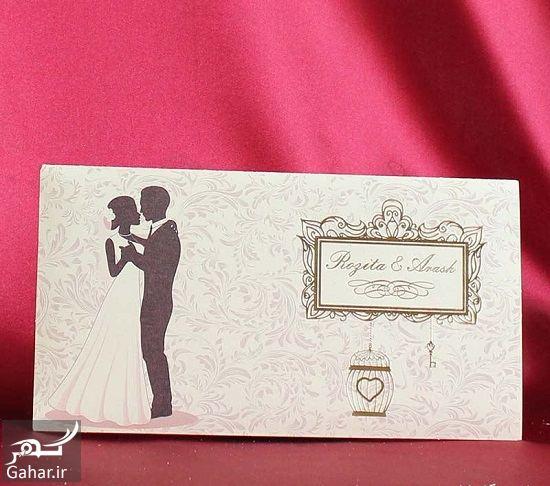 251025 Gahar ir مدلهای جدید و شیک کارت عروسی (30 مدل)