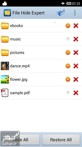 461764 Gahar ir آموزش تصویری مخفی کردن عکس ، فیلم و فایل در گوشی اندروید