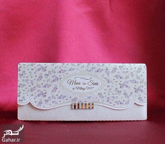 554549 Gahar ir مدلهای جدید و شیک کارت عروسی (30 مدل)