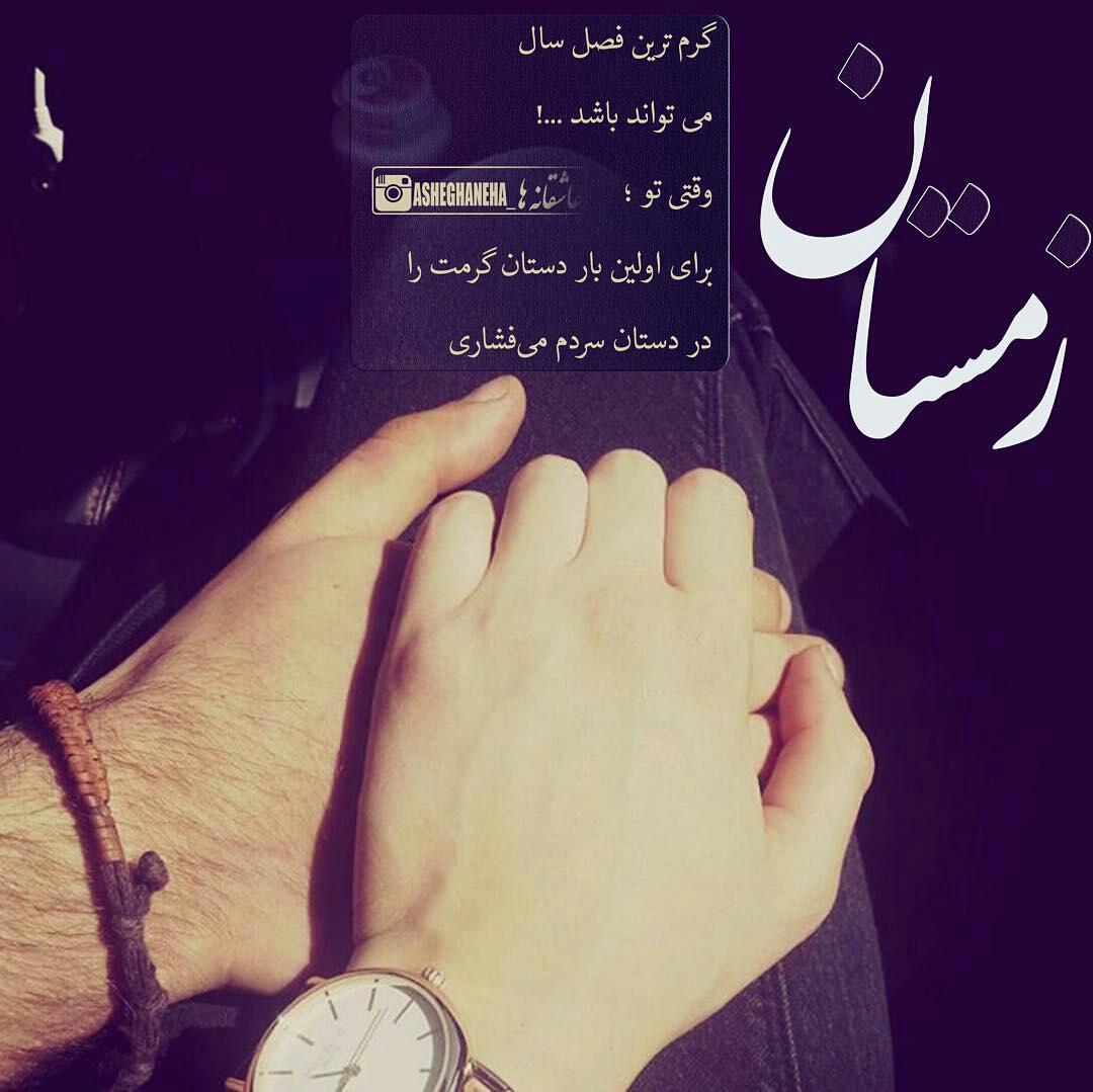634837 Gahar ir عکس پروفایل ست دونفره (30 عکس)