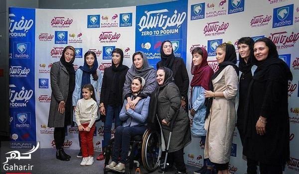 902314 Gahar ir عکسهای اکران خصوصی فیلم صفر تا سکو داستان خواهران منصوریان