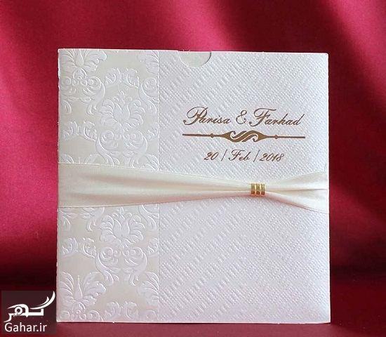 986238 Gahar ir مدلهای جدید و شیک کارت عروسی (30 مدل)