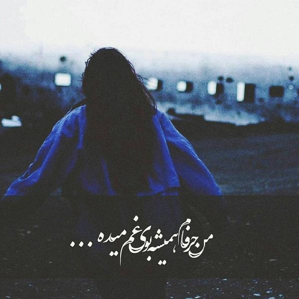 988539 Gahar ir عکس پروفایل خاص 2019 (35 عکس)