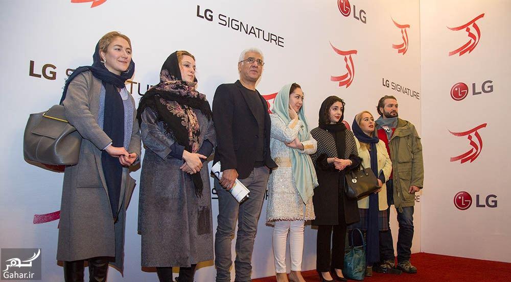 564655 Gahar ir اکران خصوصی فیلم آذر با حضور جمعی از هنرمندان / تصاویر