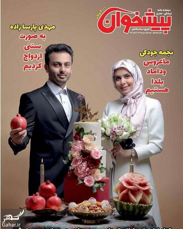 582858 Gahar ir عروسی نجمه جودکی در شب یلدا / عکس