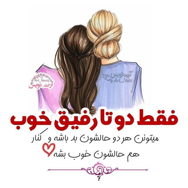 065202 Gahar ir 1 عکس پروفایل جدید دخترونه / عکس نوشته دخترونه برای پروفایل (35 عکس)