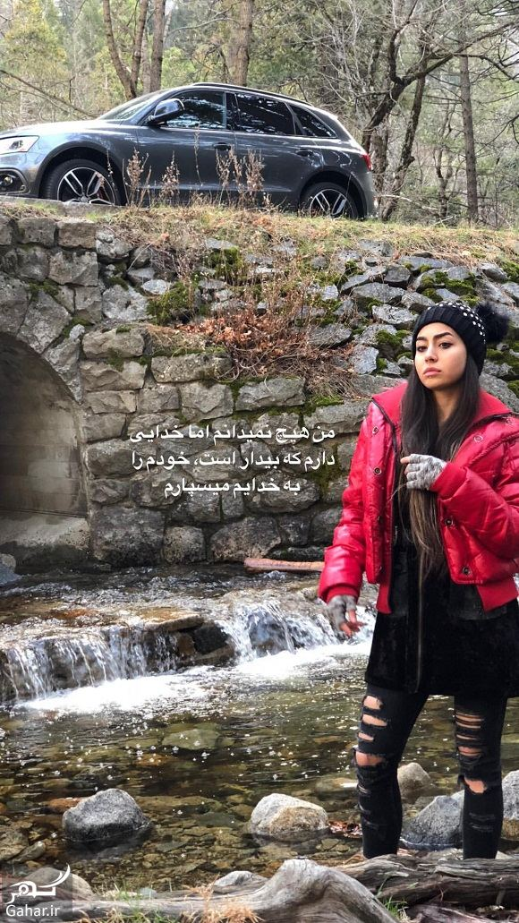 431613 Gahar ir عکس دختر بازیگر معروف با شلوار پاره و تیپ عجیب