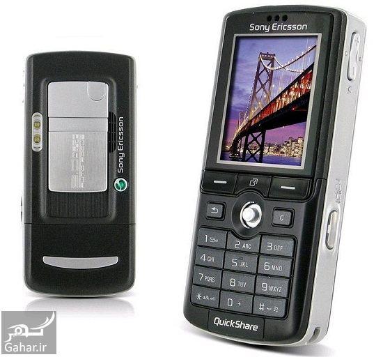 462799 Gahar ir خاطره بازی با گوشیهای قدیمی موبایل / عکس