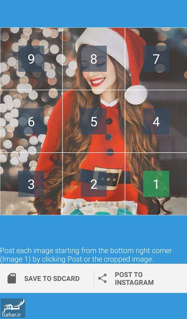 731554 Gahar ir آموزش ساده قرار دادن عکس به صورت پازلی در اینستاگرام