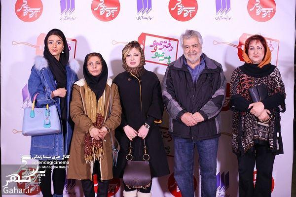 900580 Gahar ir تیپ متفاوت مریم امیرجلالی و نیوشا ضیغمی در اکران مردمی دخترعمو و پسرعمو / تصاویر