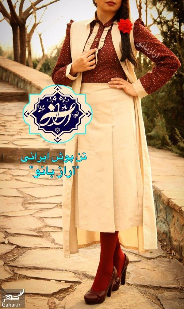 143340 Gahar ir جدیدترین تن پوش های سنتی بهار 97
