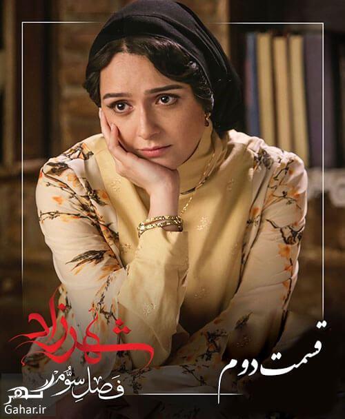 151987 Gahar ir مدل لباس های شهرزاد در سریال شهرزاد