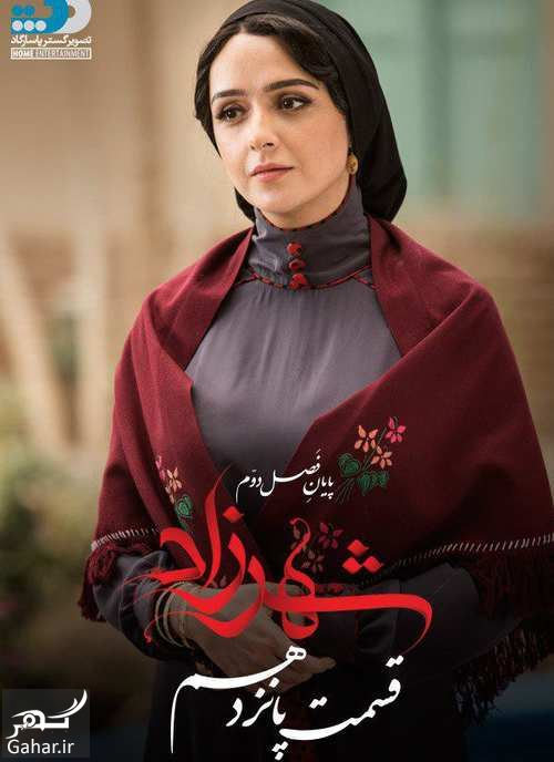 169290 Gahar ir مدل لباس های شهرزاد در سریال شهرزاد