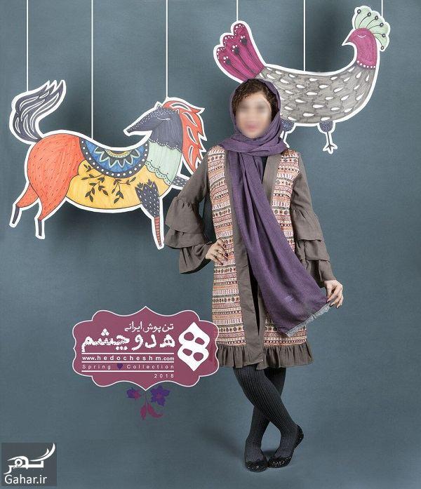 264097 Gahar ir جدیدترین تن پوش های سنتی بهار 97
