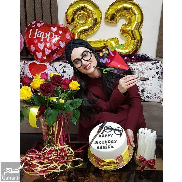 335107 Gahar ir جشن تولد 23 سالگی هانیه غلامی / 10 عکس