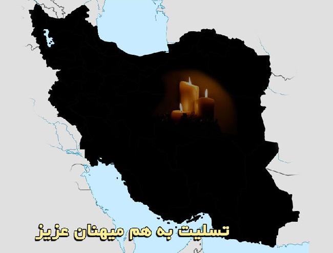368434 Gahar ir عکس پروفایل ایران تسلیت