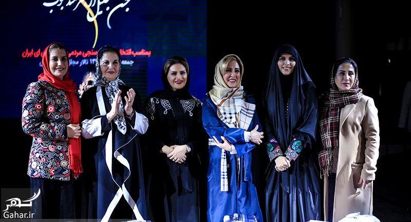 378424 Gahar ir عکسهای مراسم تجلیل از سالار عقیلی با حضور هنرمندان شاخص بهمن 96