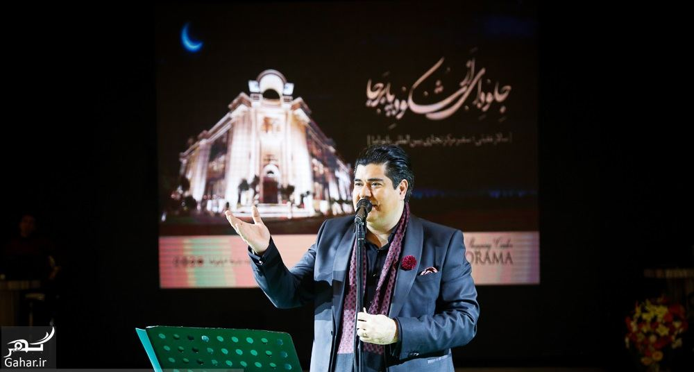 629934 Gahar ir عکسهای مراسم تجلیل از سالار عقیلی با حضور هنرمندان شاخص بهمن 96