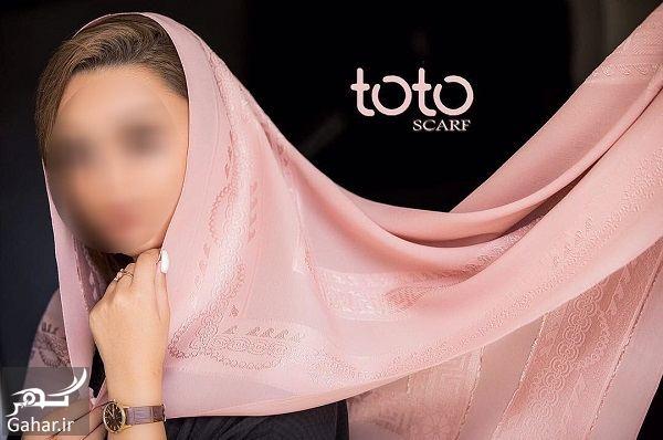 661388 Gahar ir مدل جدید شال و روسری دخترانه و زنانه عید 97