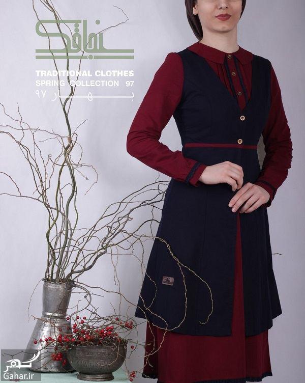 836022 Gahar ir جدیدترین تن پوش های سنتی بهار 97
