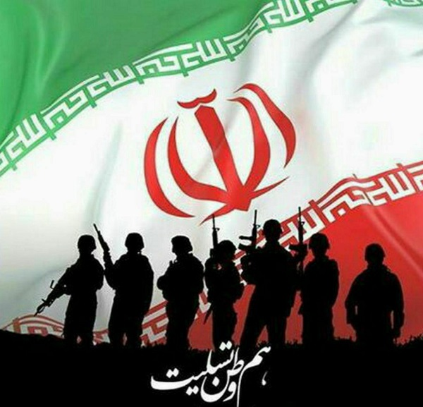 911860 Gahar ir عکس پروفایل ایران تسلیت