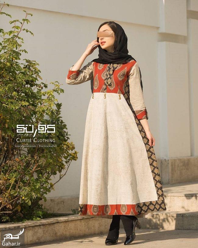 916587 Gahar ir مدل جدید تن پوش زنانه و دخترانه 97