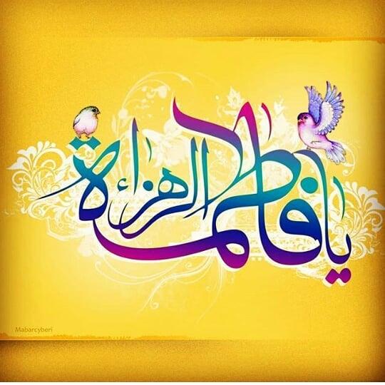 141698 Gahar ir پروفایل تبریک روز مادر