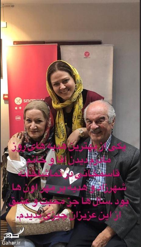 418293 Gahar ir عکس پدر شوهر و مادر شوهر سابق بهاره رهنما در تئاتر وی