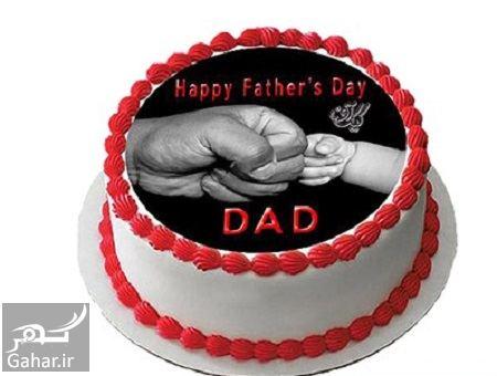 525732 Gahar ir مدل کیک روز پدر