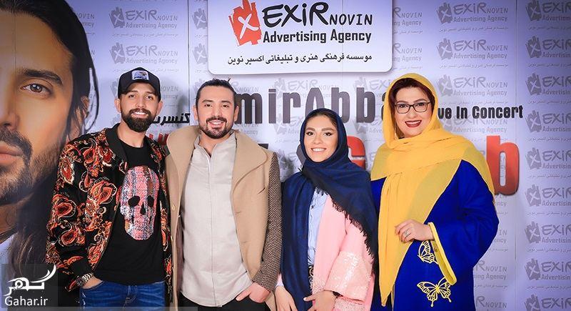 600211 Gahar ir عکسهای محسن افشانی و همسرش در کنسرت امیرعباس گلاب