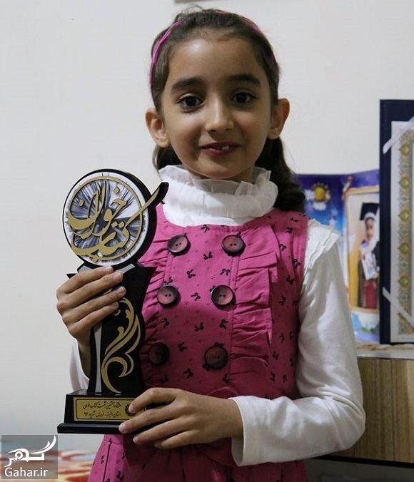 362768 Gahar ir بیوگرافی سارینا بابایی نخبه ملایری