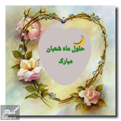 389034 Gahar ir پروفایل شعبانیه