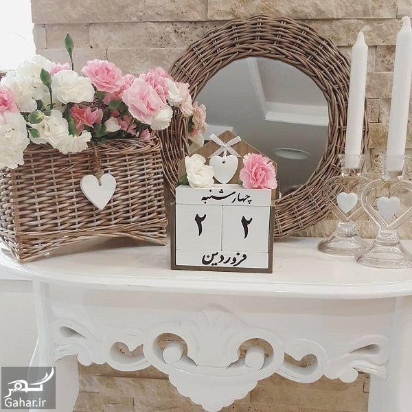 497169 Gahar ir ایده هایی نو برای منازل نو عروس