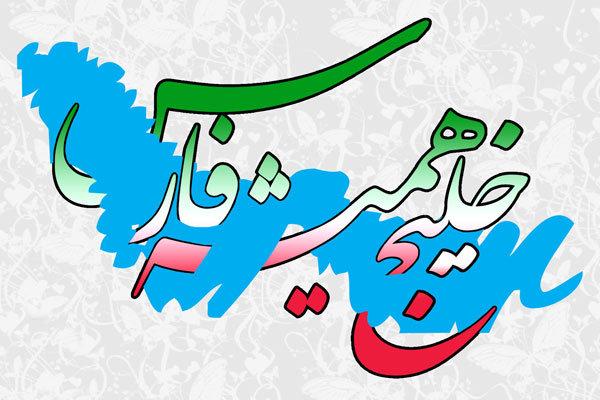 961623 Gahar ir تصویر پروفایل روز ملی خلیج فارس