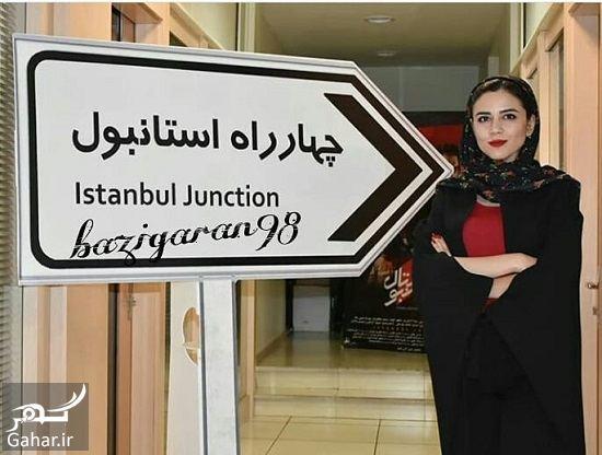 030623 Gahar ir عکسهای ماهور الوند در اکران فیلم چهار راه استانبول