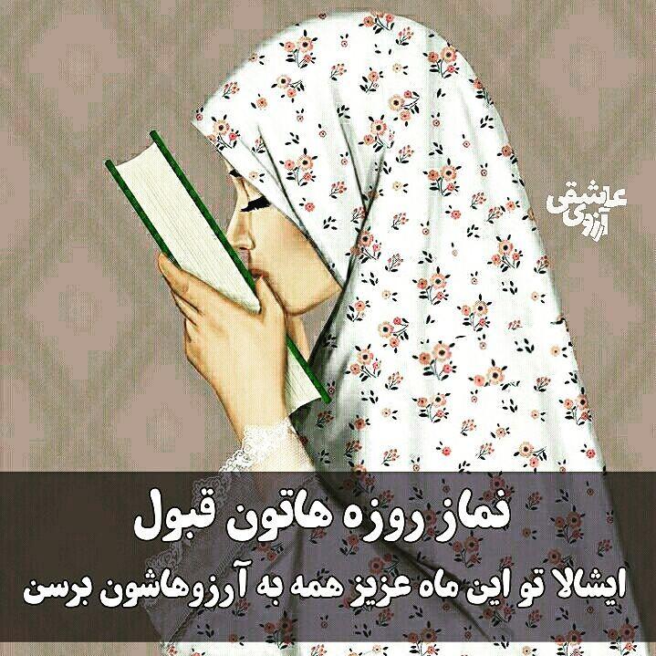 072605 Gahar ir عکس پروفایل ماه رمضان 97