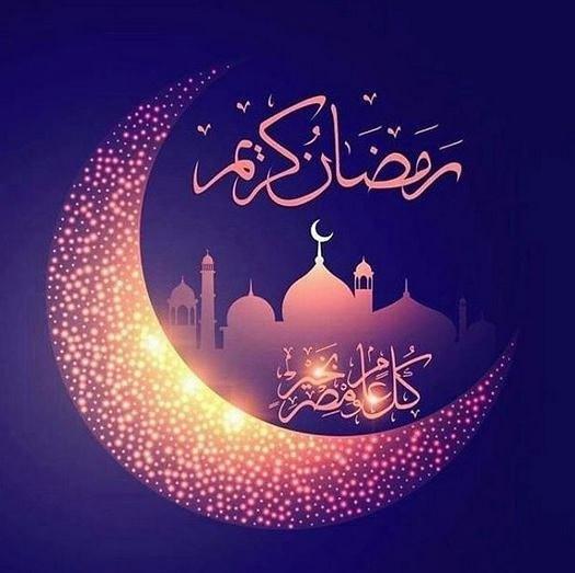 257091 Gahar ir عکس پروفایل ماه رمضان 97