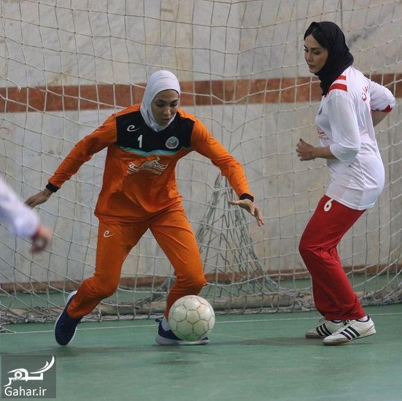 536823 Gahar ir عکسهای مریم خدارحمی در تیم فوتسال هنرمندان