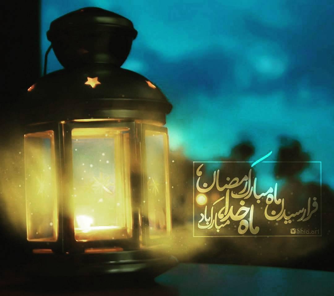 854327 Gahar ir عکس پروفایل ماه رمضان 97