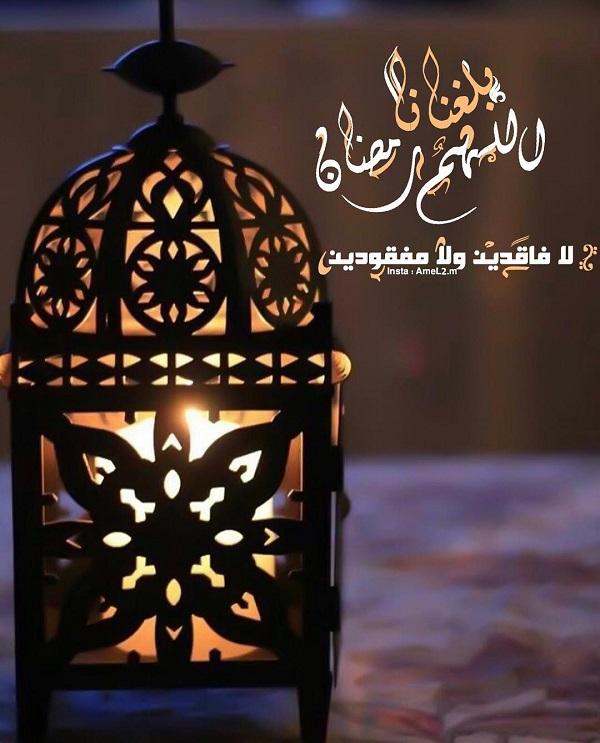 861046 Gahar ir عکس پروفایل ماه رمضان 97