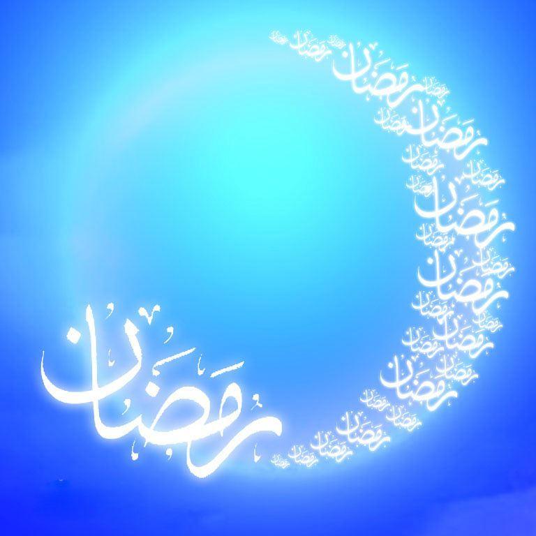 863531 Gahar ir عکس پروفایل ماه رمضان 97