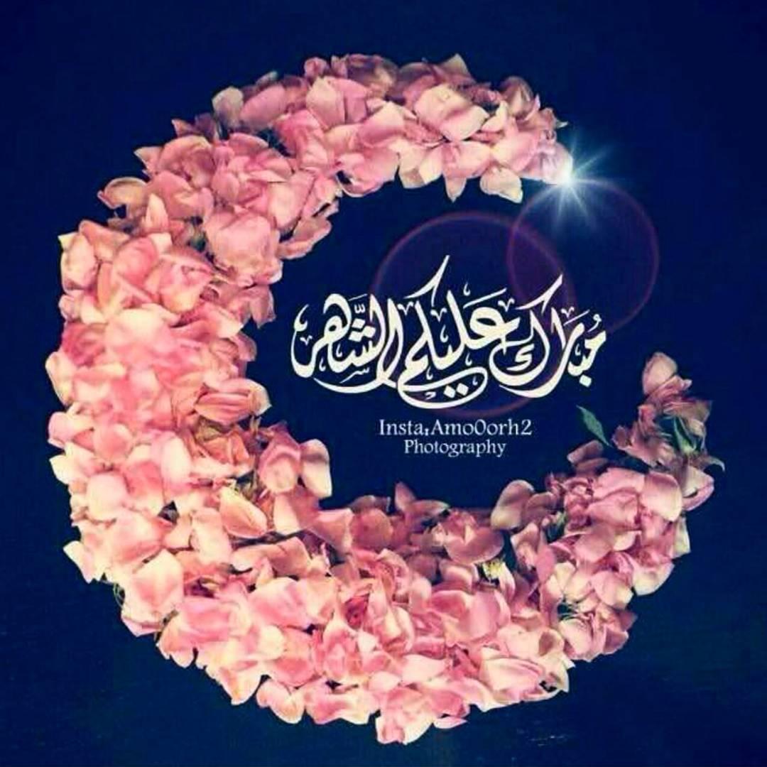 926106 Gahar ir عکس پروفایل ماه رمضان 97