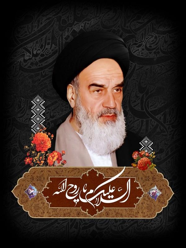 251528 Gahar ir عکس پروفایل رحلت امام خمینی
